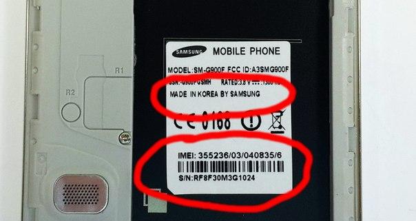 Купить Samsung Galaxy S5 LCD 5 1 1080*1920  13 MP  RAM 2 ГБ ROM 16GB